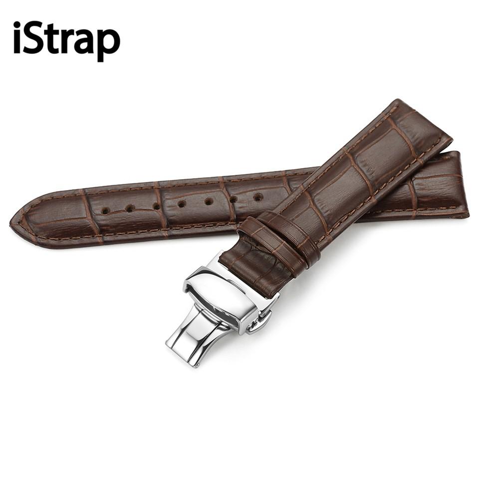 watch strap (2)