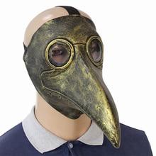 Gold Cosplay Steampunk Plague Doctor Mask Latex Bird Beak Masks Adult Halloween Party Event Ball Costume Props