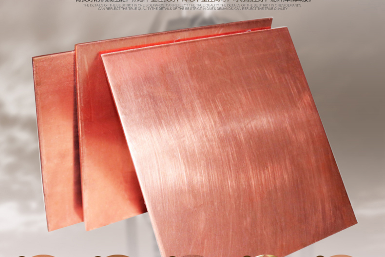 Une bonne Conductivité Thermique 100*150*1.0mm T2 Plaque De Cuivre Feuille De Cuivre Rouge Conducteur De Cuivre Plaque laser Traitement thermique Pad