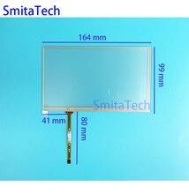 7 дюймов сенсорный экран панели ST-07001 экран руокписного ввода внешний сенсорный экран 164*99 мм
