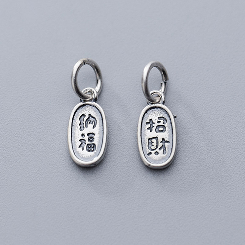 bring wealth and fortune Chinese Letter Carved Lucky Tag Charms 12mm 925 Sterling Silver Small Pendants DIY Jewelry Findings