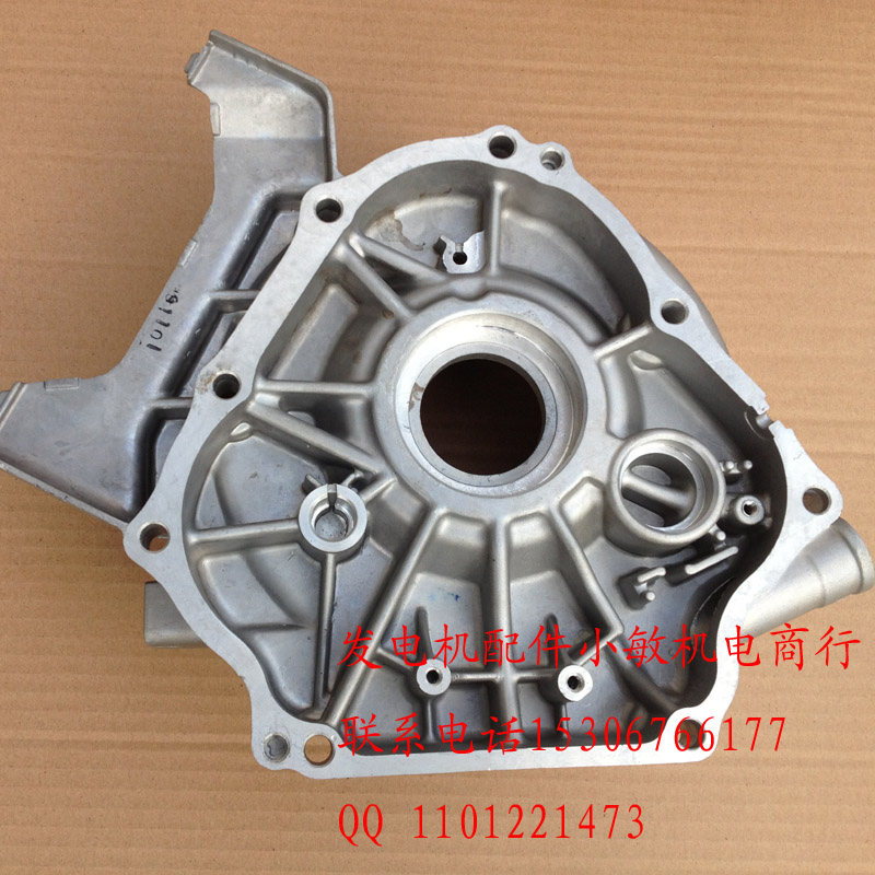 gasoline generator accessories section 5kw EF6600 right cover motor housing front cover Gaogai стоимость