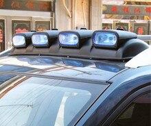 Combinação carro holofotes teto luz do carro veículos off-road luzes lâmpadas de descarga lateral ajustável Para Hafer M2H3456