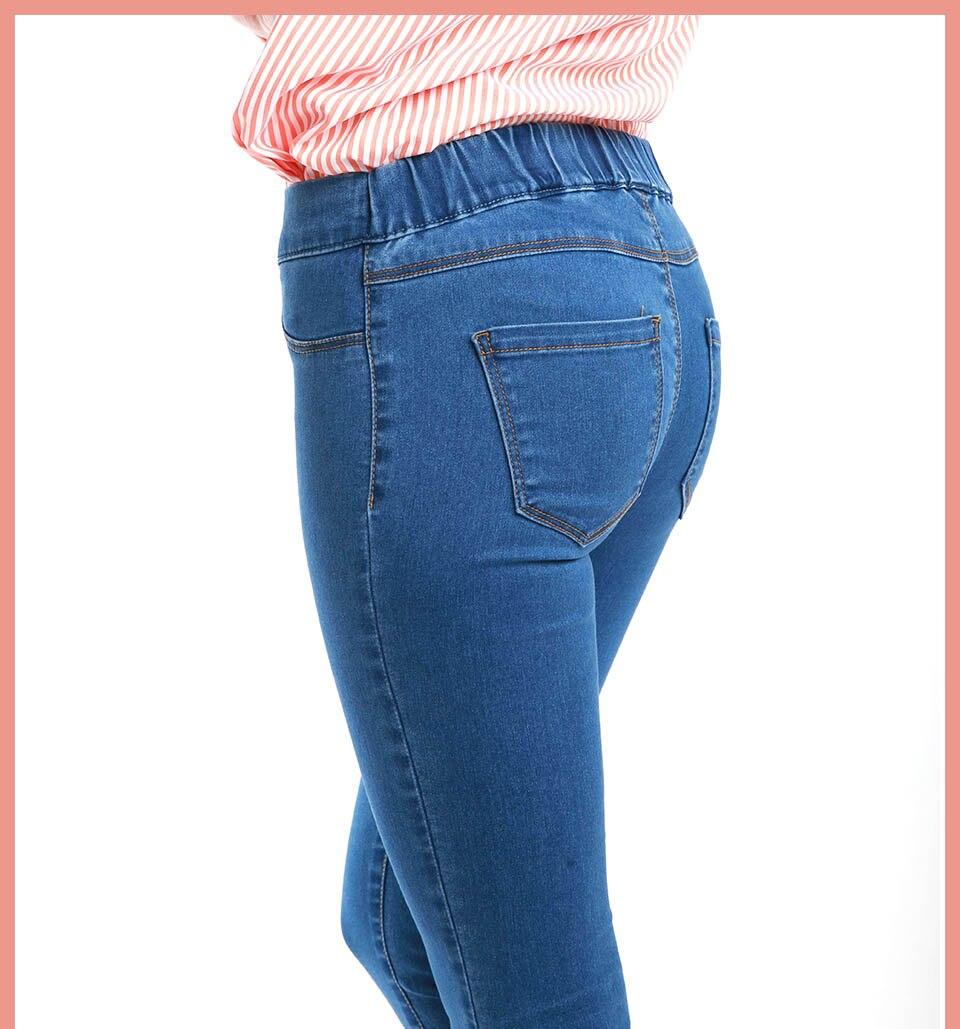 Autumn Winter minimalist Women Denim Skinny Stretch Fake Front Pocket Medium Waist Washed Blue Slim Elastic Lady Jeans 5