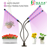 2019 Growing Lamps LED Grow Light 18W 27W USB 5V Full Spectrum Plant Lighting Fitolampy For Plants Flowers Seedling Cultivation
