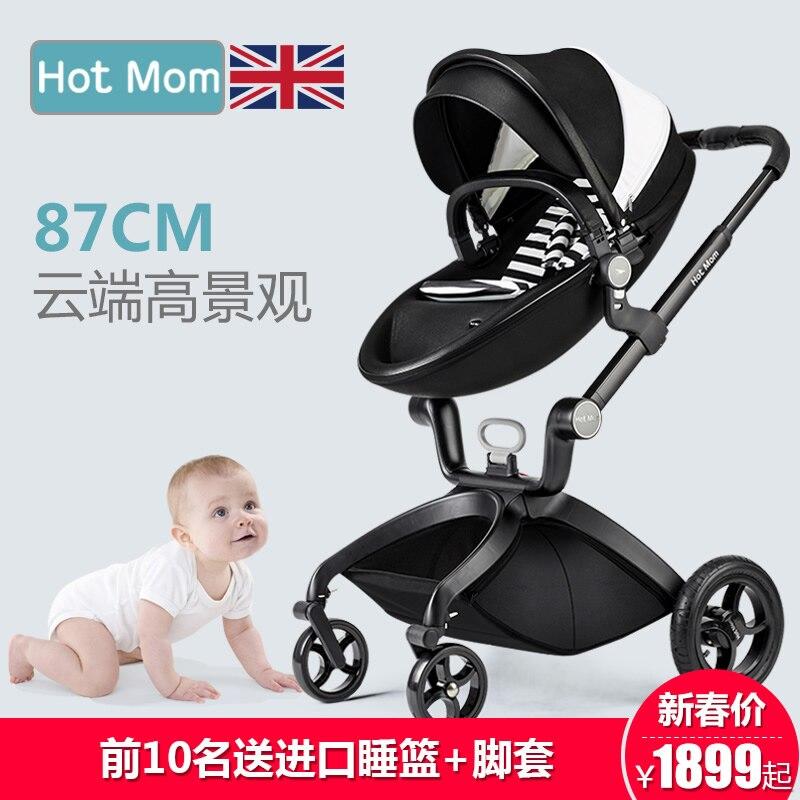Hotmom suspension light baby stroller baby child wheelbarrow