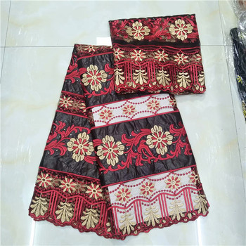 Latest  African embroidered 5yards Bazin Lace+2 yards net lace fabric for party dress IKBN21