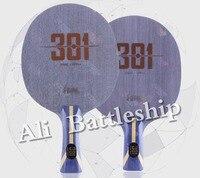 2019 новые оригинальные DHS 301 arylat Углеродные лезвия для настольного тенниса/лезвие для пинг-понга