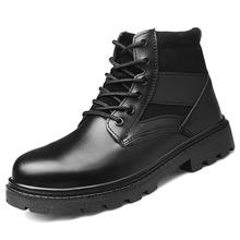 men leisure big size steel toe caps work safety shoes autumn winter soft leather worker shoe tooling security ankle boots sapato стоимость