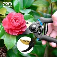 Ножничные ножницы PROSTORMER, профессиональные садовые ножницы из марганцевой стали 65, инструменты для обрезки