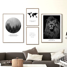 black and white forest Wall Art Canvas Painting Mountain Poster Minimalist Decorative Picture lion Unframed