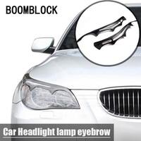 2pcs Auto Carbon Fiber Headlights Lamp Eyebrow Cover Exterior Trim Sticker Strip For BMW 5 Series E60 Car Styligng Accessories