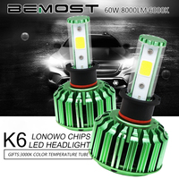 BEMOST K6 H3 Automobiles Bright Led Headlight Bulbs 12V 8000LM Car LED DIY 3 Color Headlamp