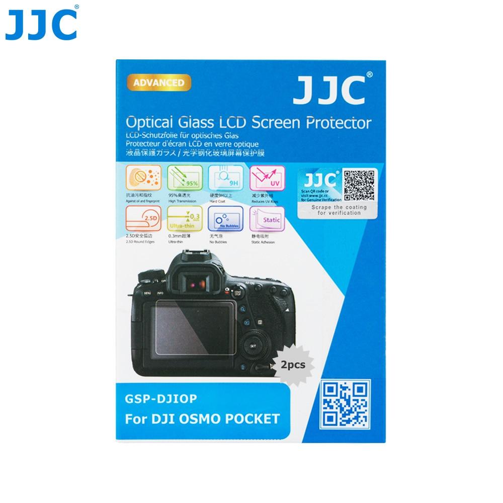JJC GSP-DJIOP(1)