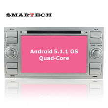 2Din 4 Core Android 5.1.1 Auto Radio Car DVD Player for Ford Mondeo Focus Fusion Kuga Smax Fiesta Galaxy Car MP3 3G WIFI GPS Map
