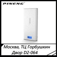 Original PINENG PN 920 20000mAh Dual USB External Mobile Battery Charger Li Polymer Power Bank Support