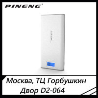 Original PINENG PN 920 20000mAh Dual USB External Mobile Battery Charger Li Polymer Power Bank Support