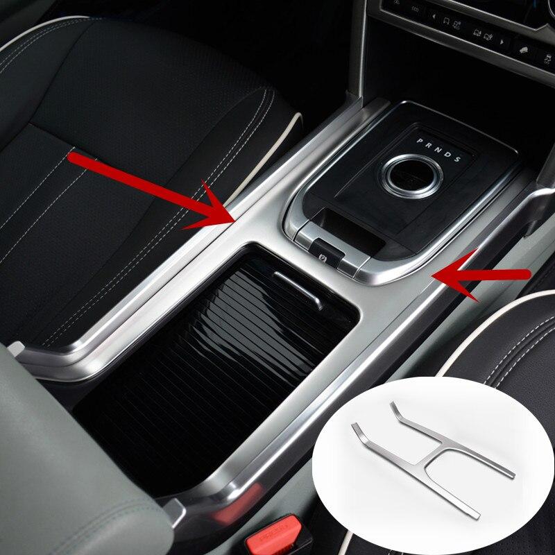 Pour Land Rover Discovery Sport intérieur en acier inoxydable boîte de vitesses cadre couvercle garniture 2015-2016 1 pièces