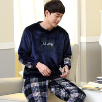 Autumn And Winter Pajamas Men S Long Sleeve Flannel Pajamas Set Thickening Solid Letter Coral Velvet