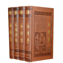 Send by DHL Chinese famous four originall masterpieces Three Kingdoms Water Margin Journey to the West