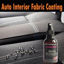 100ML Auto Interior Leather Cleaner