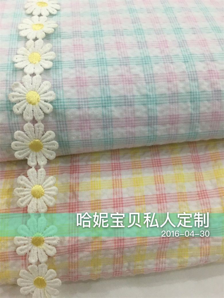 Apprehensive Polyester Cotton Color Lattice Bubble Yarn Bubble Fabric Suitable For Shirt Skirt And Other Home Diy Fabrics