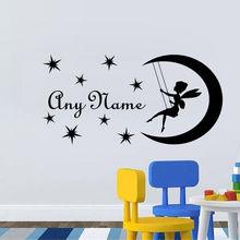 Fairy On Moon Custom Name Wall Sticker
