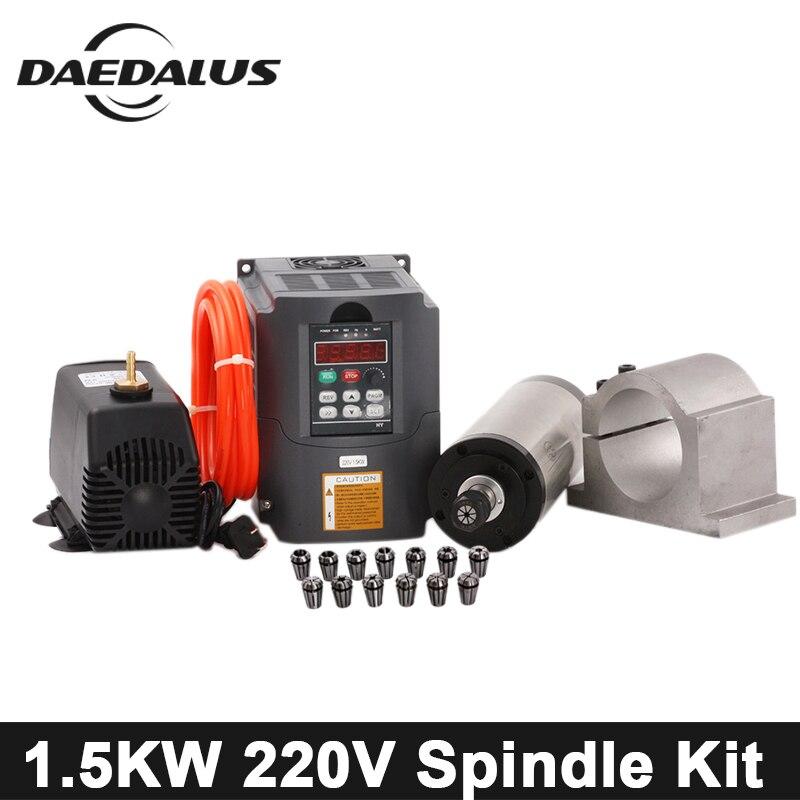 CNC 1.5kw шпинделя двигатель с водяным охлаждением шпинделя маршрутизатор + 220 В VDF преобразователь частоты зажим 75 Вт насос 5 м трубы Цанга для г...