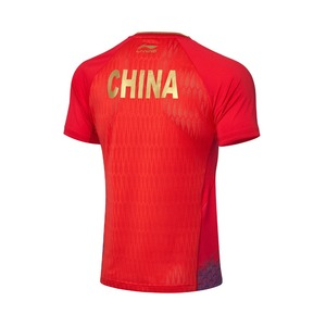 Image 2 - Li Ning Men Table Tennis Series Competition Suit National Team Sponsor AT DRY Breathable LiNing Sports T Shirts AAYP081 CAMJ19