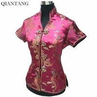 Burgundy Chinese Women S Satin Polyester V Neck Shirt Top Dragon Phenix S M L XL