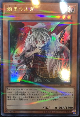 Yu Gi Oh Game Card Classic YuGiOh UR Ghost Rabbit Japanese Version 20AC