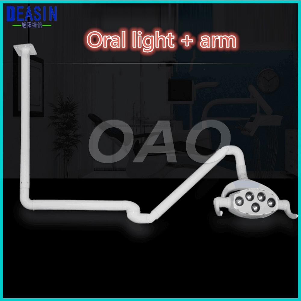 Dental Ceiling mounted dental lamp Led light with a ceiling arm module pet hospital use lan mu led ceiling lamp octopus light