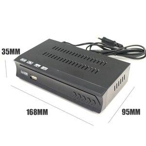 Image 4 - Vmade Высокий цифровой спутниковый ТВ приемник DVB S2 M5 full HD 1080 ТВ приставка Поддержка H.264 YOUTUBE CCCAM IP tv + USB wifi медиа плеер