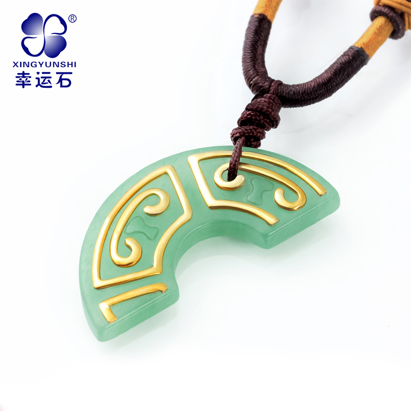 The Legend of Qin JingTianMing pendant