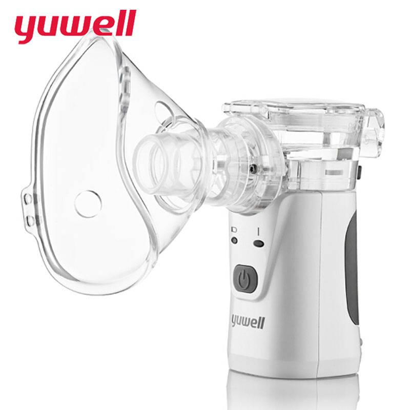 yuwell Inhalator for Kids Household Medical Therapy Atomized Health Care Compressor Nebulizer Use for Adults Portable HL100A