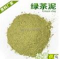 Hot selling Green Tea Clay, granular soap raw materials,mask cosmetic DIY materials mud,DIY mask Cosmetic Ingredients