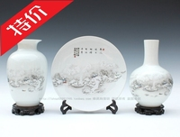 Jingdezhen ceramic vase modern fashion pastels, vase piece set small vase decoration