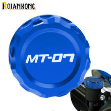 Cylinder Reservoir Cover For YAMAHA MT07 MT-07 FZ09 FZ-07 2013-2016 2015 Motorcycle Front Brake Clutch Fluid CNC Cap