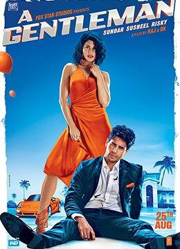 《绅士特工》2017年印度喜剧,动作,爱情电影在线观看