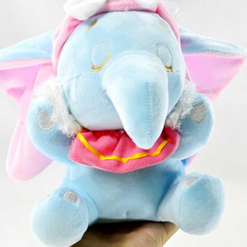 25 см Дисней слон Дамбо Мягкие плюшевые игрушки мягкие игрушки для детей подарок и коллекция