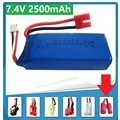 Syma X8C X8W X8G quadrocopter 7.4V 2500mAh 903480 high capacity Model aircraft rechargeable lipo battery 903480 For Banana plug