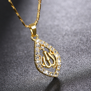 SONYA Gold/Silver/Rose gold Colors Allah Pendant Necklace Women Men Jewelry Middle East/Muslim/Islamic Arab Ahmed DZ119MSL(China)