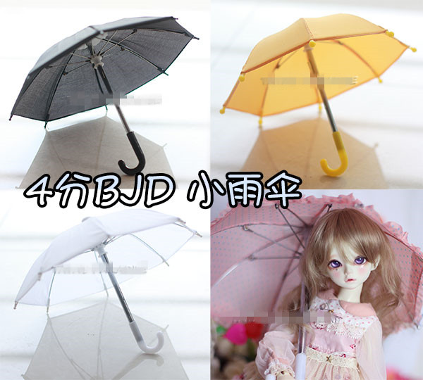 BJD Umbrella 4colors For Doll 1/4 MSD SD LUTS DD Doll Accessories AC37 new bjd doll jeans lace dress for bjd doll 1 6yosd 1 4 msd 1 3 sd10 sd13 sd16 ip eid luts dod sd doll clothes cwb21