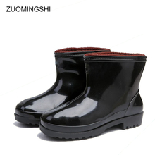 Black rain boots Men PVC boots winter short man shoes  winter boots  snow boots men  Ankle  Round Toe  Rubber shoes new yifiabao winter men boots rubber round toe winter shoes skid resistance plush snow boots ankle free shipping