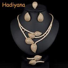 Hadiyana Hotsale אפריקה 4pcs כלה תכשיטי סטים חדש אופנה דובאי עבור נשים מסיבת חתונת אביזרי עיצוב 1536W