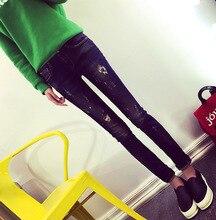 Весной 2016 большой отверстие синий краской расчлененный женский тонкий ноги карандаш брюки джинсы для женщин