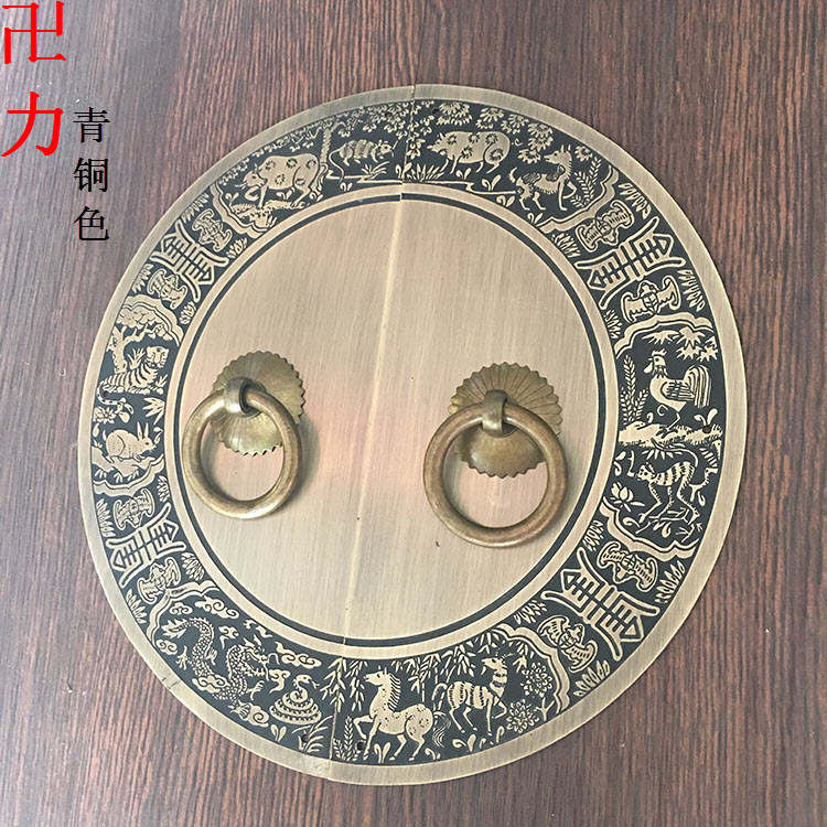 The new Chinese antique furniture of Ming and Qing Dynasties copper fittings copper door wardrobe cabinet handle copper copper h [haotian vegetarian] chinese antique ming and qing furniture copper fittings copper door copper handle 18cm black
