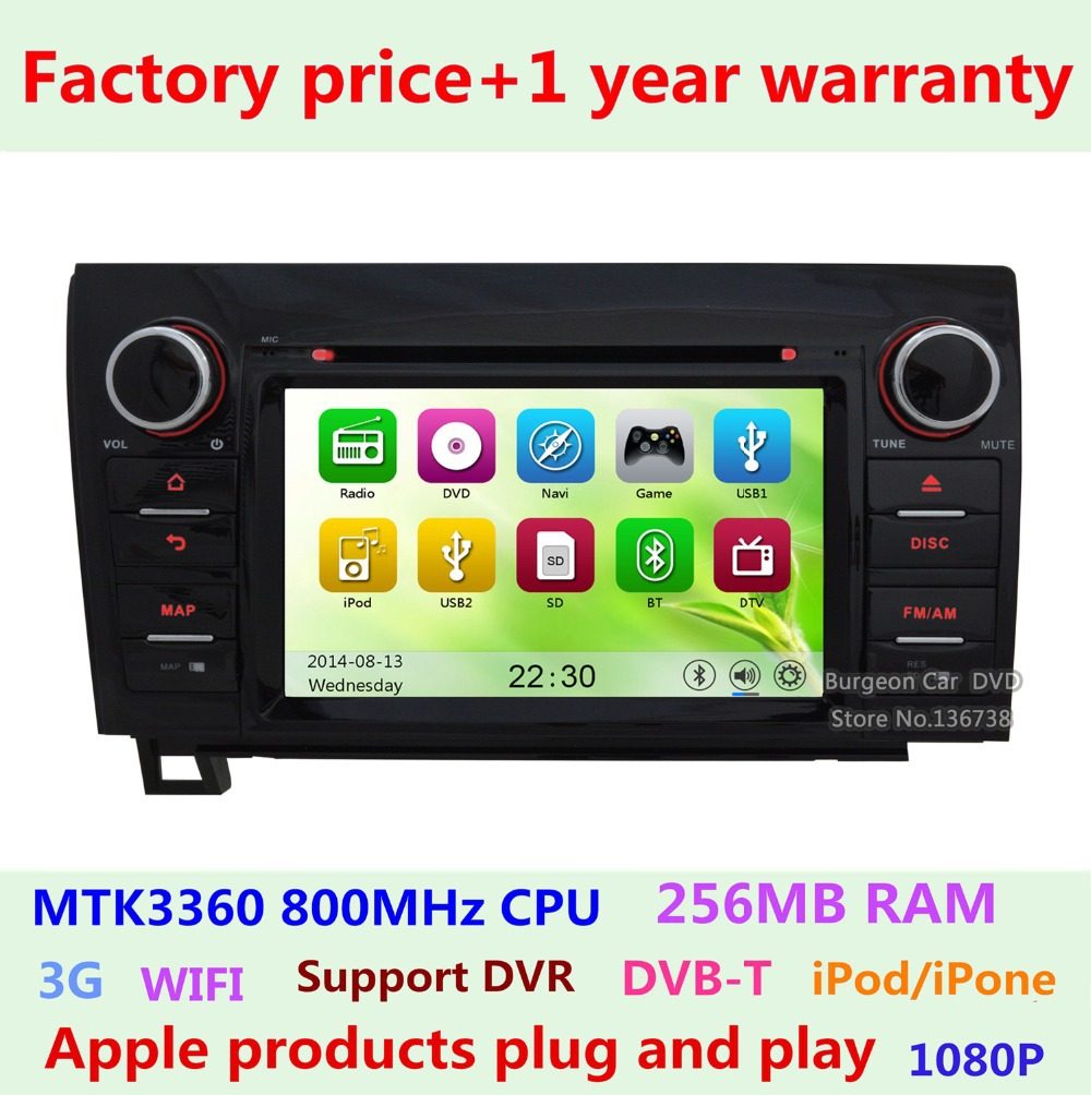 Aliexpress com buy 7 inch touch screen car dvd player for toyota tundra sequoia 2013 2014 2015 usb sd 1080p gps navigation radio stereo bt system from