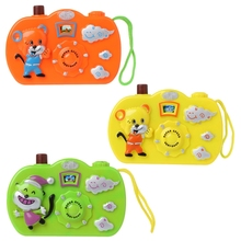 Buy OOTDTY Toys Animal Pattern Light Projection Camera Toy Educational Toys Children Gift directly from merchant!