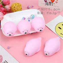 1pcs Cartoon Soft Lovely Pink Sea Lions Vent Squeezed Toy Hollow Swimming Toys Doll Stress Relieve Toy Bath Toy Beauty(China)